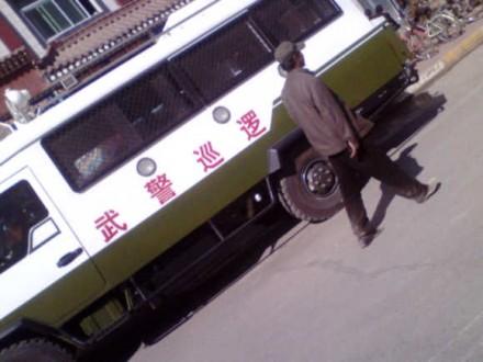 news_labrang_2009_10