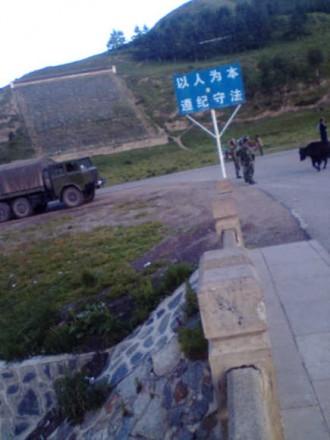 news_labrang_2009_4