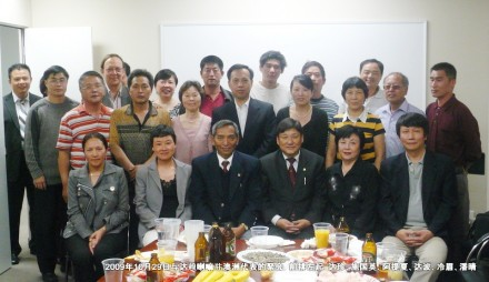 Representative Sonam Dagpo (3rd R sitting in front row) and Tenzin Atisha meet with Chinese democracy activists in Sydney