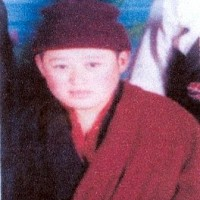 An undated photo of Yangkyi Dolma