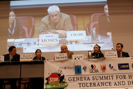 Phuntsok Nyidron, a former Tibetan political prisoner (2nd L) at the human rights conference in Geneva on 8 March 2010