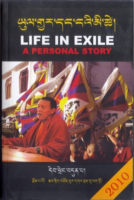 Life in Exile - A Personal Story