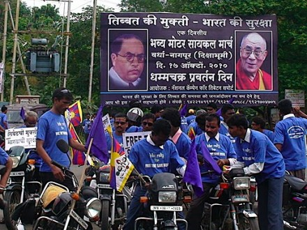 National Campaign for Tibetan Support, Wardha, supporters getting ready for the rally from