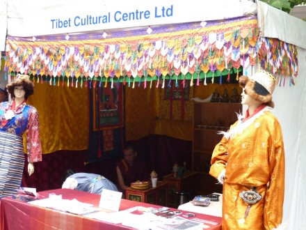 A Tibetan stall at the annual National Multicultural Festival in Canberra, Australia, on 11-13 February 2011