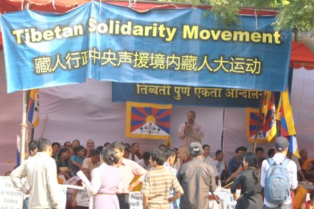 An Indian dignitary addresses a 24-hour fasting as part of the Tibetan Solidarity Movement organised by the Tibetan