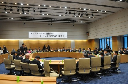 Sixty parliamentarians from five political parties of Japan met at the parliament to discussed and pass a resolution on the situation in Tibet