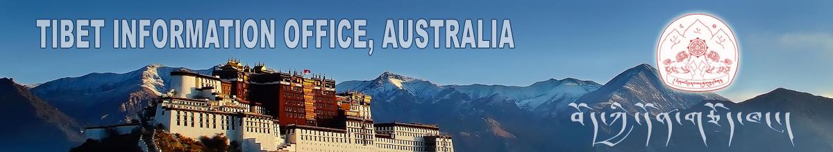 Office Of Tibet, Australia on