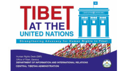 Tibet at United Nations-Strengthening Advocacy for Human Rights in Tibet