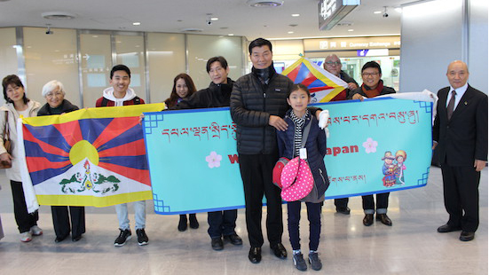 Sikyong Arrives in Japan on